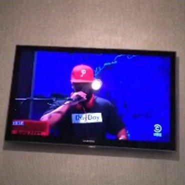on the big screen